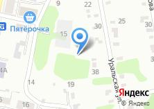 Компания «Вечерняя школа №2» на карте