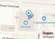 Компания «Чебаркульская птица» на карте