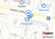 Компания «Уралгрунтмаш» на карте
