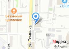 Компания «Строящееся административное здание по ул. Темника (г. Копейск)» на карте