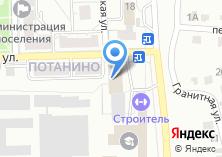 Компания «Полисорб» на карте