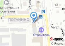 Компания «Мясной дом» на карте