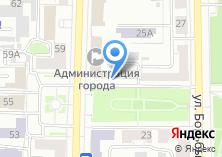 Компания «Собрание депутатов Администрации г. Копейска» на карте