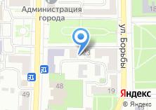 Компания «Областной центр технической инвентаризации» на карте