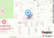 Компания «Областной кожно-венерологический диспансер №5» на карте