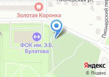 Компания «Горка» на карте