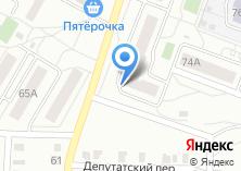 Компания «Строящийся жилой дом по ул. Международная (г. Копейск)» на карте