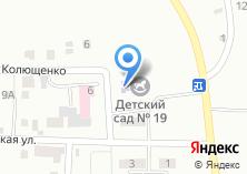 Компания «Детский сад №20» на карте