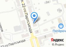 Компания «Уральский банк Сбербанка России Челябинское отделение» на карте