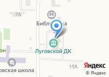 Компания «Луговская сельская библиотека» на карте