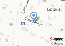 Компания «Ё МОЁ» на карте