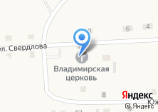 Компания «Свято-Владимирский храм» на карте