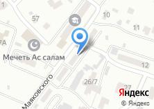 Компания ««ДП-ремонт.ру»  - Ремонт квартир в железнодорожном» на карте