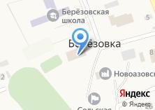Компания «Современник дом культуры» на карте