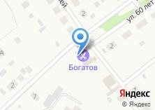 Компания «Омскгеология» на карте