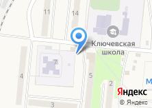 Компания «Магазин бытовой химии и хозяйственных товаров» на карте