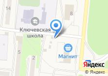 Компания «Сибирская корона» на карте