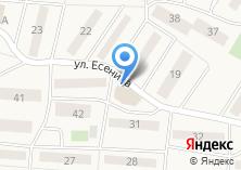 Компания «Агентство правовой помощи» на карте