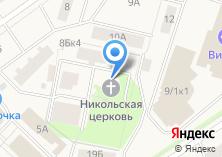 Компания «Храм в честь Святителя Николая Чудотворца» на карте