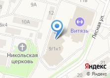 Компания «Строящееся административное здание по ул. Лесная (Белый Яр)» на карте