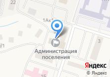 Компания «Администрация городского поселения Белый Яр» на карте