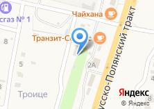 Компания «Транзит-Сервис» на карте