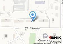 Компания «Троицкое почтовое отделение №520» на карте