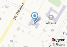 Компания «Пушкинский детский сад» на карте