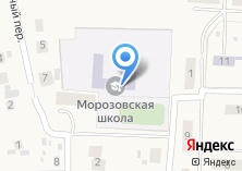 Компания «Морозовская средняя общеобразовательная школа» на карте