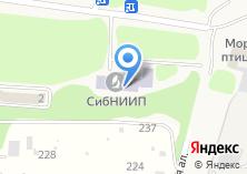 Компания «Сибирский НИИ птицеводства Россельхозакадемии» на карте
