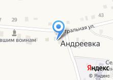 Компания «Андреевское почтовое отделение №526» на карте