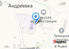 Компания «Андреевский» на карте