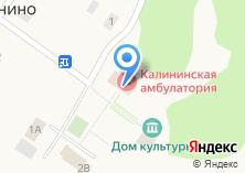 Компания «Администрация Калининского сельского поселения» на карте
