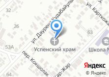 Компания «Пристол Кирила Мифодия» на карте