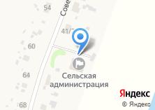 Компания «Почтовое отделение с. Соколово» на карте