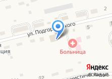 Компания «Магазин хозтоваров на ул. Подгорбунского» на карте
