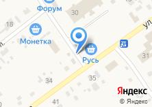 Компания «Магазин хозяйственных товаров на ул. Ленина» на карте