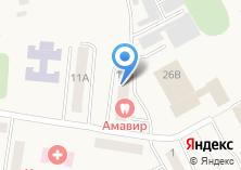 Компания «АМАВИР» на карте