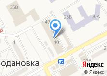 Компания «Наш двор» на карте