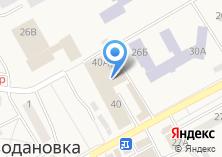 Компания «Дом Сад Огород магазин» на карте