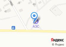 Компания «АЗС Рубеж» на карте