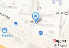 Компания «ДоброДеньги» на карте