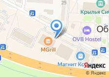 Компания «Дисконтия» на карте