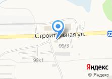 Компания «Часовня армянской апостольской церкви» на карте