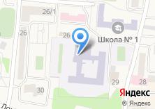Компания «Толмачевская средняя общеобразовательная школа №60» на карте