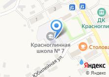 Компания «Основная общеобразовательная школа №7» на карте