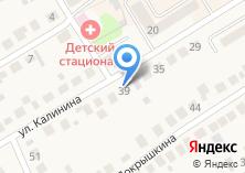 Компания «Загадка Сибири» на карте