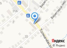 Компания «Универсальный магазин» на карте