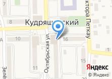 Компания «Вяз» на карте