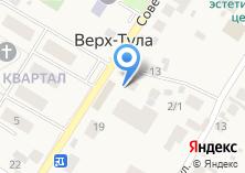 Компания «Автомаркет на Советской (с. Верх-Тула)» на карте